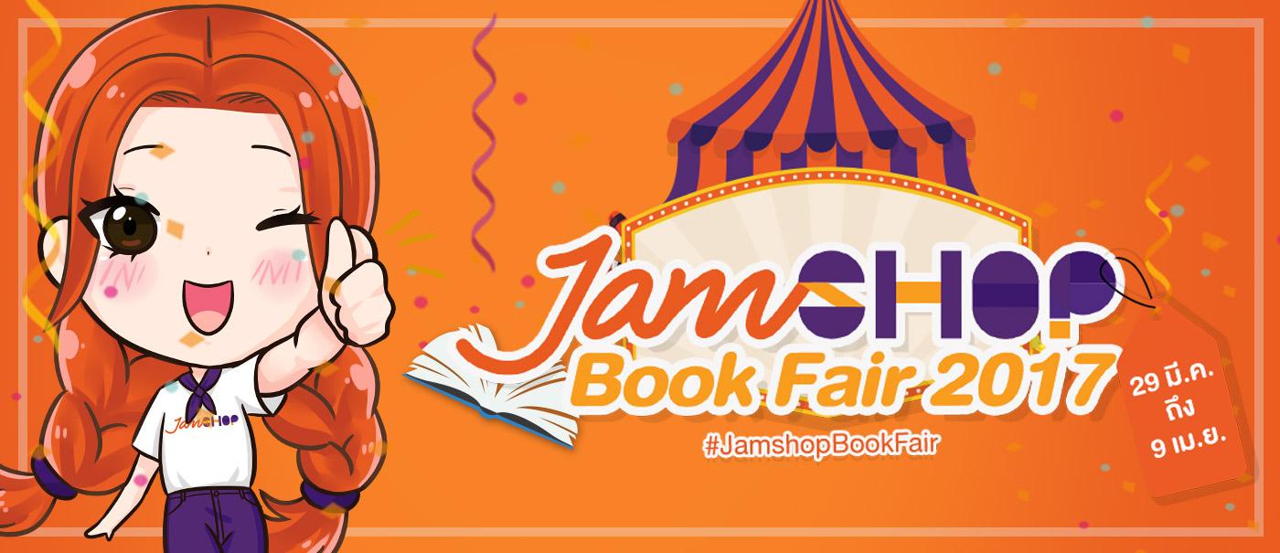 Jamshop-Book-Fair
